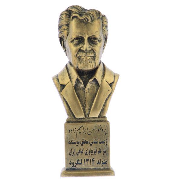 تندیس یادمان طرح پروفسور حسن ابراهیم زاده کد S296-1