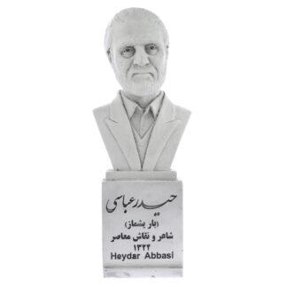 تندیس یادمان طرح حیدر عباسی باریشماز کد S302