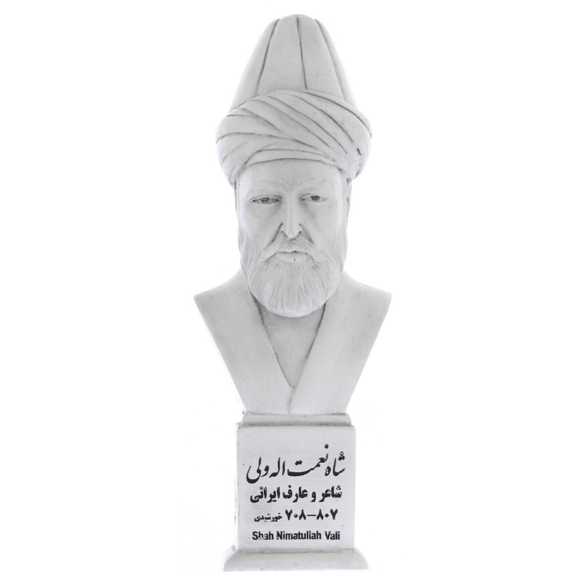 سردیس شاه نعمت الله ولی