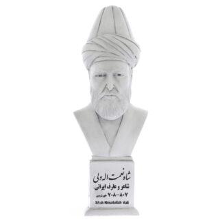 تندیس یادمان طرح شاه نعمت الله ولی کد S306