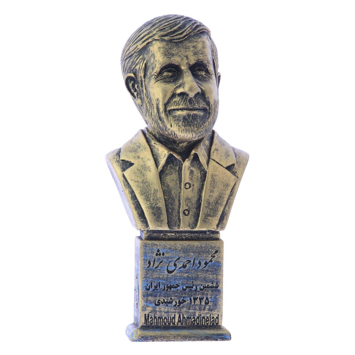 سردیس محمود احمدی نژاد