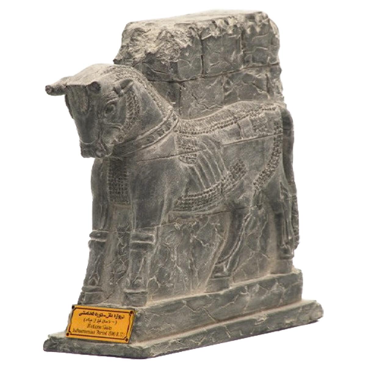 مجسمه تندیس و پیکره شهریار مدل دروازه ملل گاو کد MO420 سایز متوسط