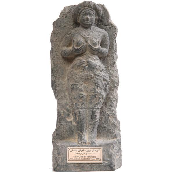 مجسمه تندیس و پیکره شهریار مدل تندیس الهه مادر کد MO490