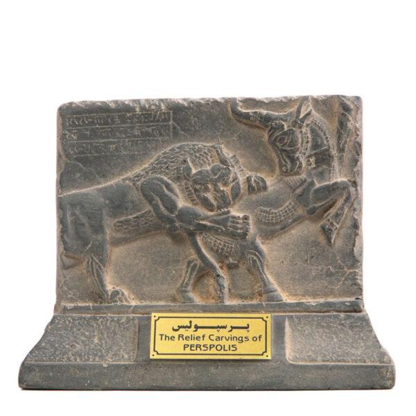 مجسمه تندیس و پیکره شهریار مدل لوح جنگ شیر و گاو پرسپولیس کد MO970