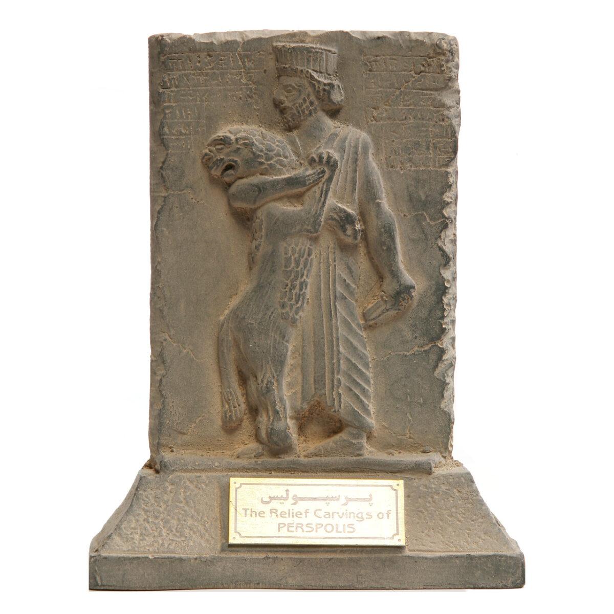 مجسمه تندیس و پیکره شهریار مدل لوح شکارچی شیر پرسپولیس کد MO1020
