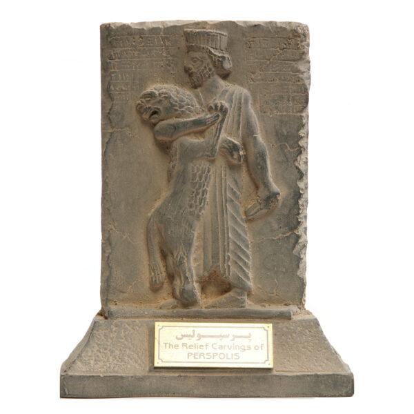 مجسمه تندیس و پیکره شهریار مدل لوح هدیه آور سوری پرسپولیس کد MO1010