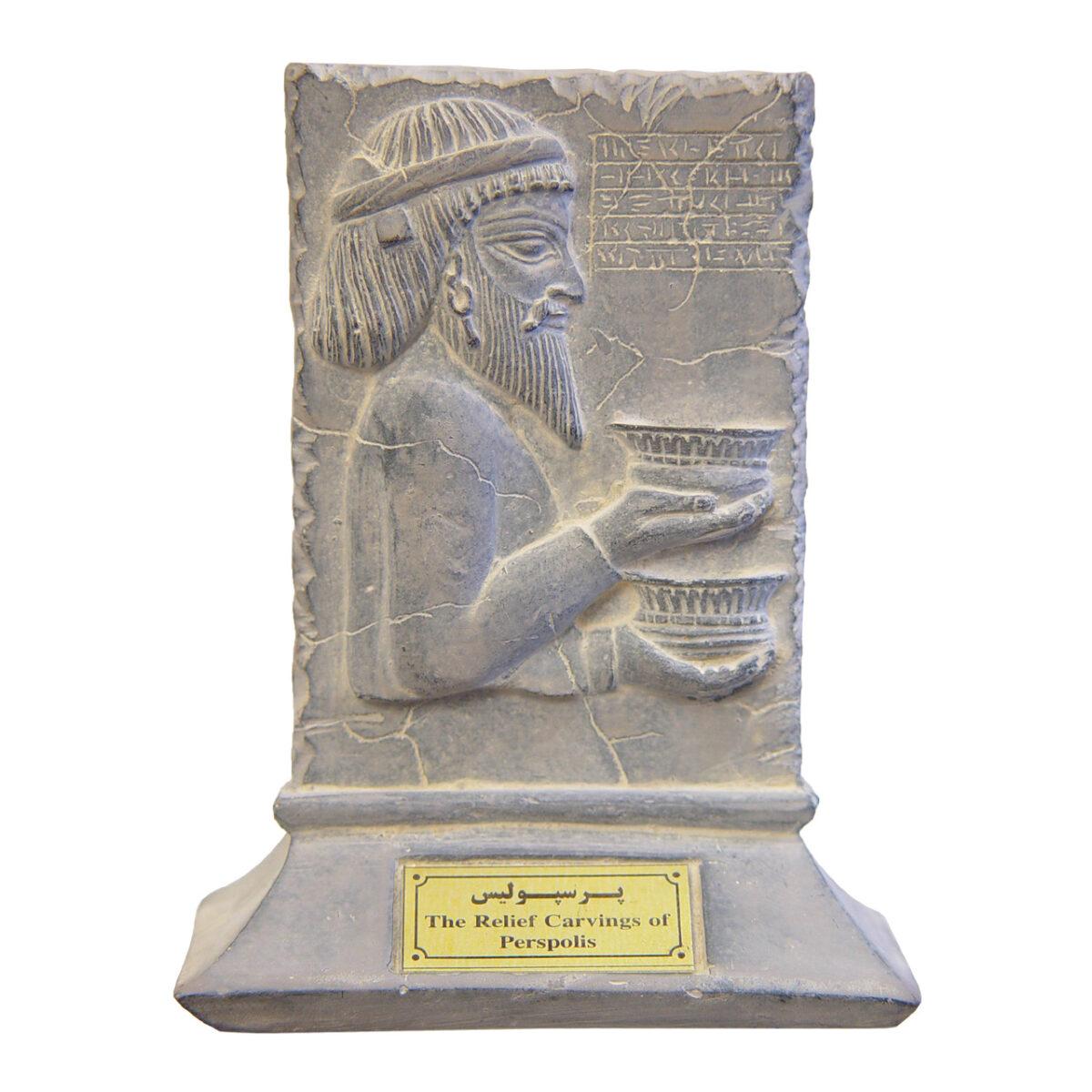 مجسمه تندیس و پیکره شهریار مدل لوح هدیه آور پارتویی پرسپولیس کد MO1150