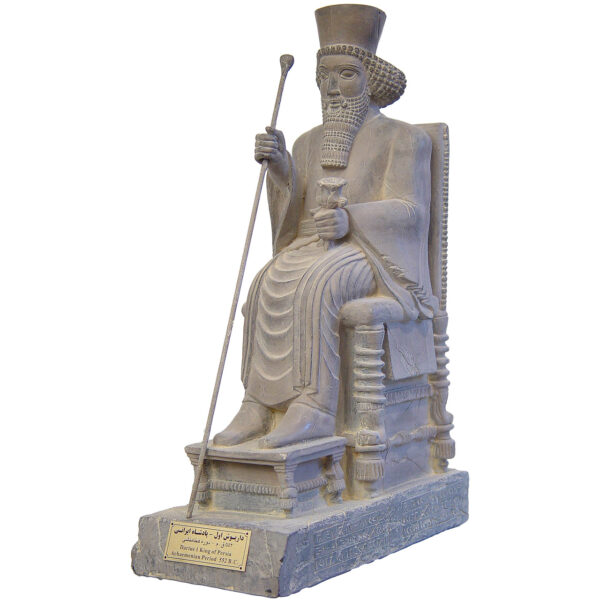 مجسمه تندیس و پیکره شهریار مدل تندیس داریوش اول ایستاده کد MO1320 سایز کوچک