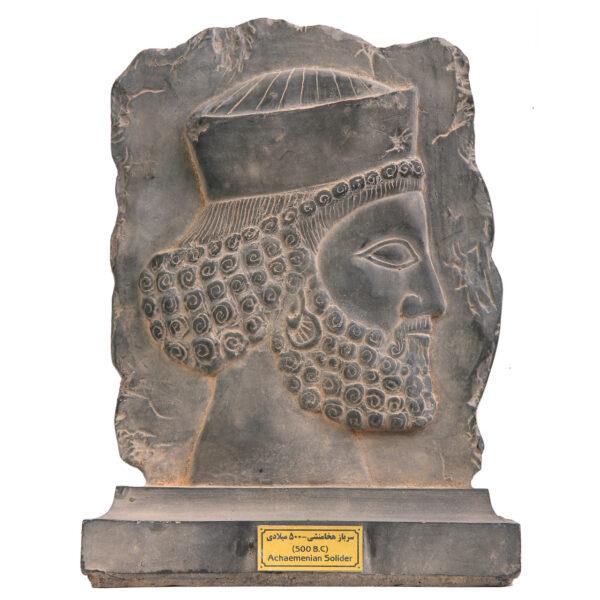 مجسمه تندیس و پیکره شهریار مدل کتیبه سرباز هخامنشی کد MO2640