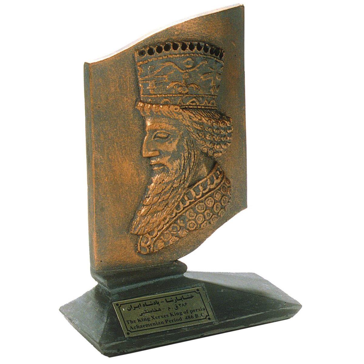 مجسمه تندیس و پیکره شهریار مدل لوح نقش برجسته خشایارشا کد MO2790