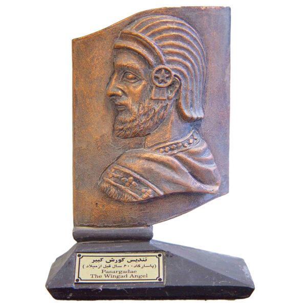 مجسمه تندیس و پیکره شهریار مدل لوح نقش برجسته داریوش کد MO2810