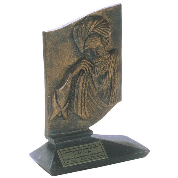 3861885 600x600 - مجسمه تندیس و پیکره شهریار مدل لوح نقش برجسته فردوسی کد MO2830