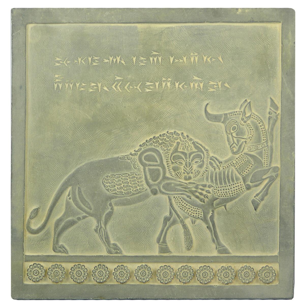 کتیبه تندیس و پیکره شهریار مدل جنگ شیر و گاو آویزدار کد FG1190