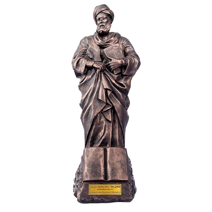 تندیس بو علی سینا (۵۳ سانتی)
