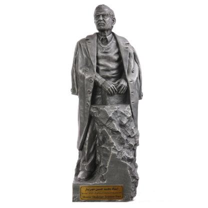 مجسمه استاد شهریار