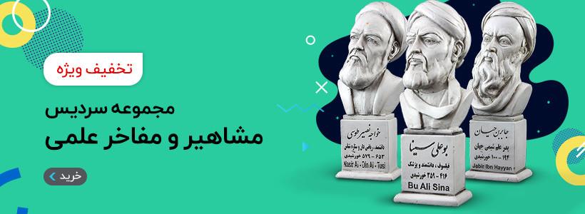 banner 2 tandisltd - ۲۵ فروردین روز بزرگداشت عطار نیشابوری