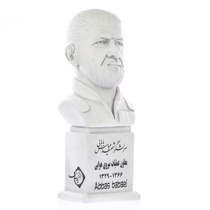 سردیس شهید عباس بابایی