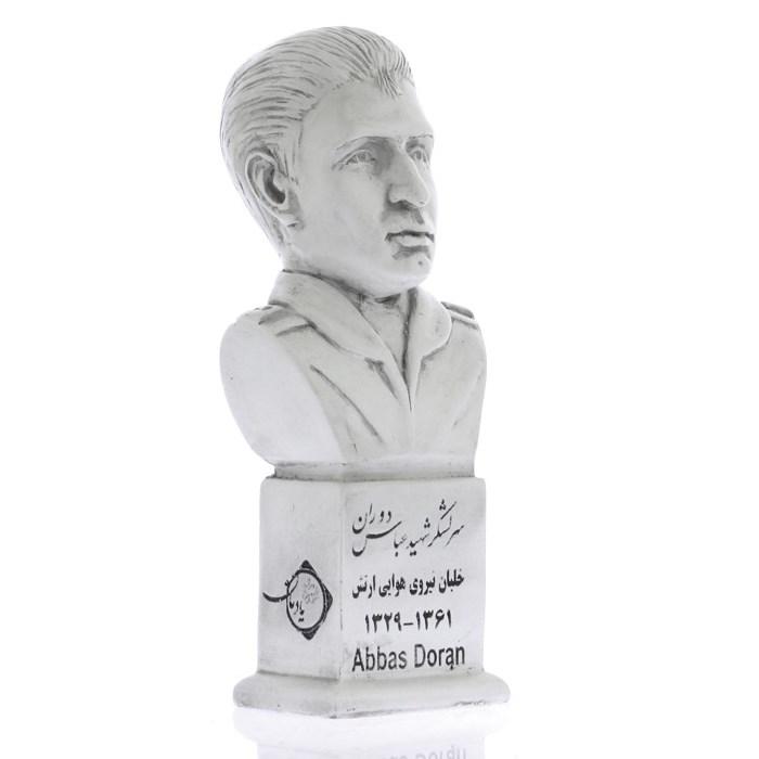 abbas doran 1 - سردیس شهید سرلشکر خلبان عباس دوران