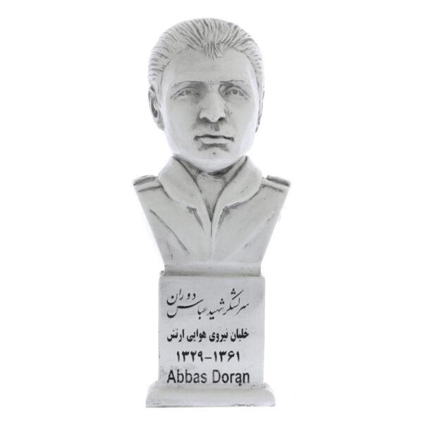abbas doran s 600x600 - سردیس شهید سرلشکر خلبان عباس دوران