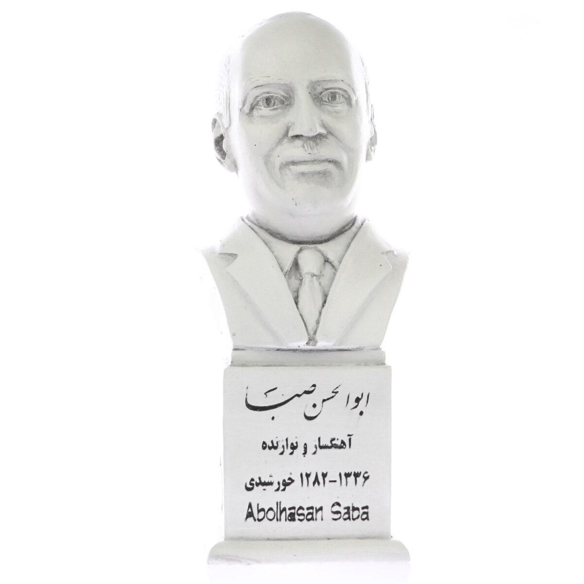 سردیس استاد ابوالحسن صبا
