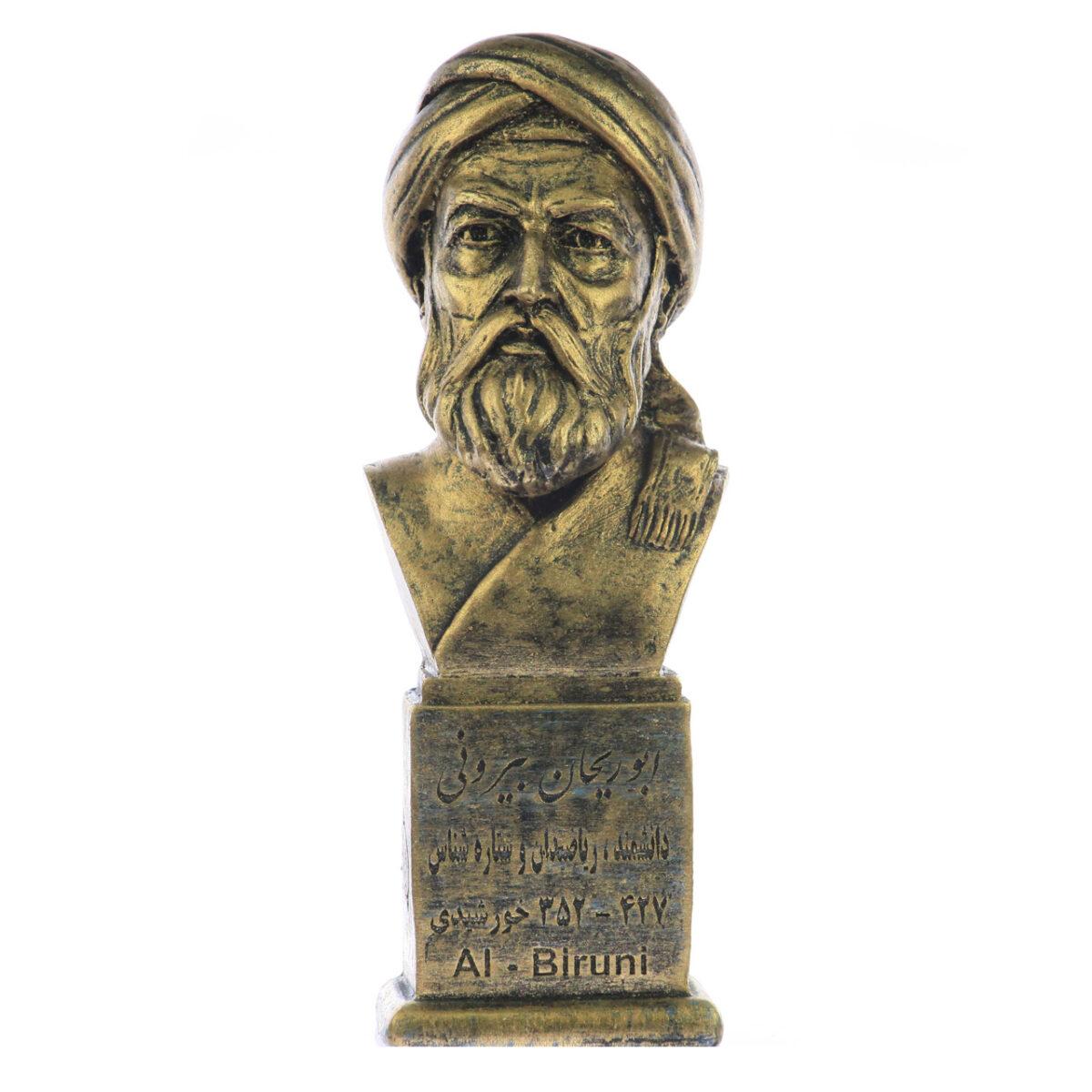 abu reihan birooni b 1200x1200 - سردیس ابوریحان بیرونی