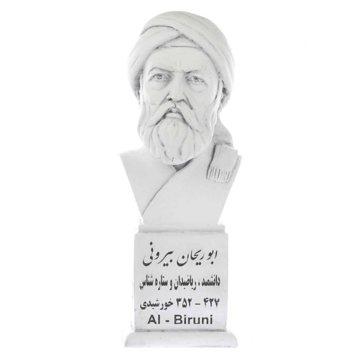 abu reihan birooni s 1200x1200 - سردیس ابوریحان بیرونی