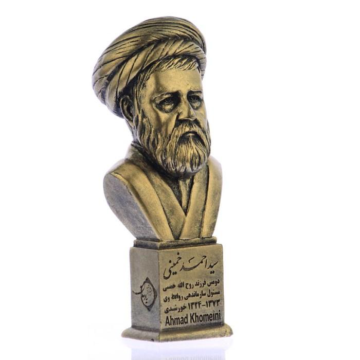 ahmad khomeini 4 - سردیس سید احمد خمینی