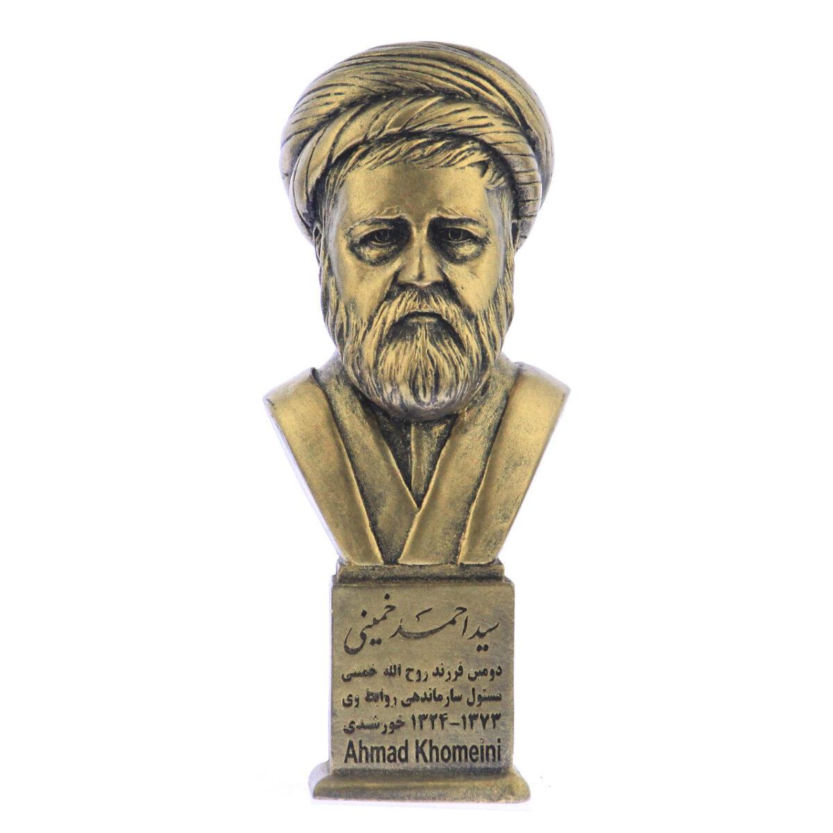 ahmad khomeini b 1200x1200 - سردیس سید احمد خمینی