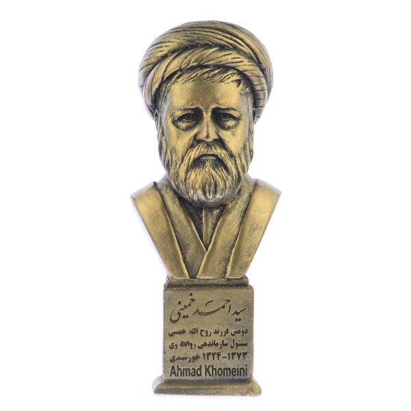 ahmad khomeini b 600x600 - سردیس سید احمد خمینی