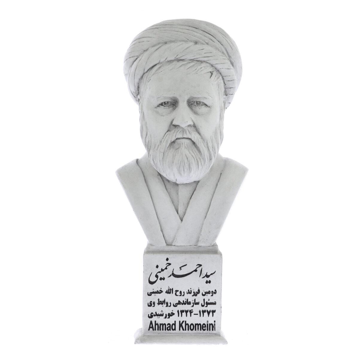 ahmad khomeini s 1200x1200 - سردیس سید احمد خمینی