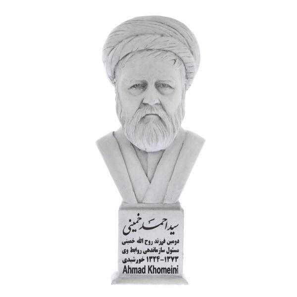 ahmad khomeini s 600x600 - سردیس سید احمد خمینی