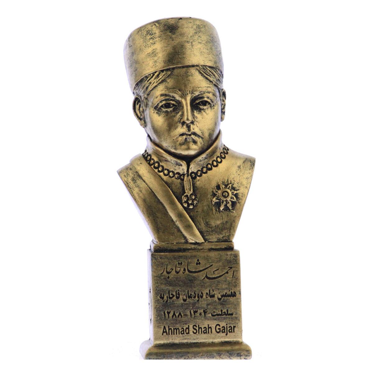 سردیس احمد شاه قاجار