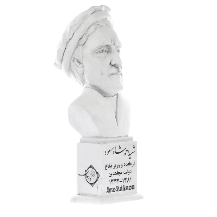 ahmad shah masoud 1 - سردیس احمد شاه مسعود