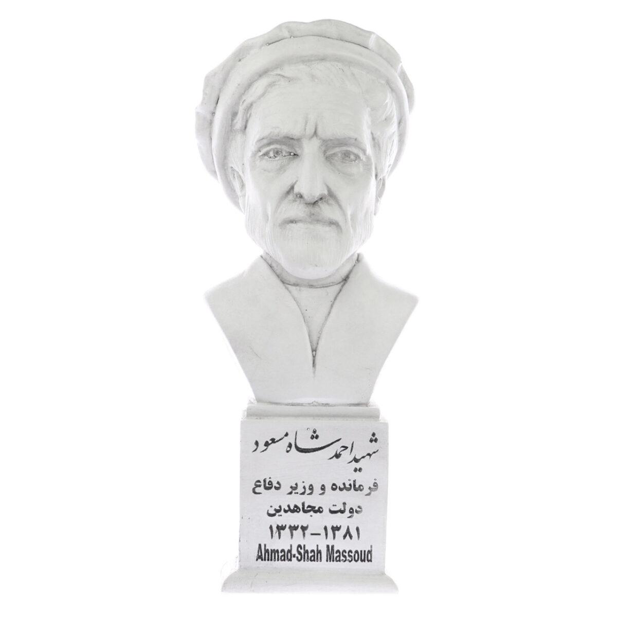 ahmad shah masoud s 1200x1200 - سردیس احمد شاه مسعود