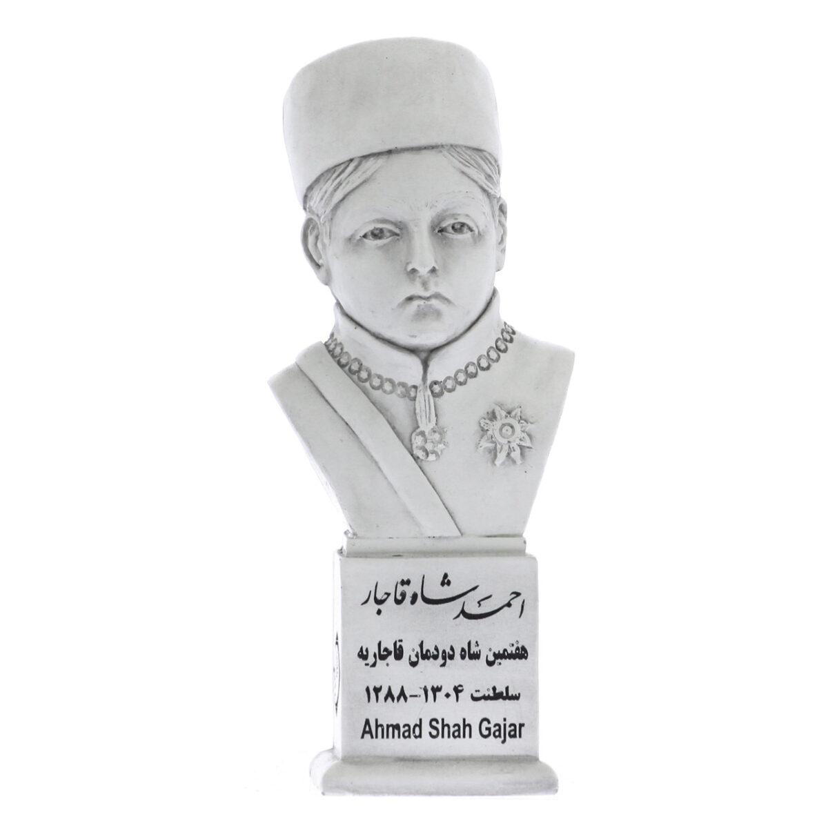 ahmad shah s 1200x1200 - سردیس احمد شاه قاجار