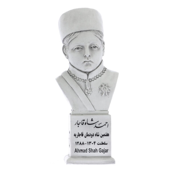 ahmad shah s 600x600 - سردیس احمد شاه قاجار