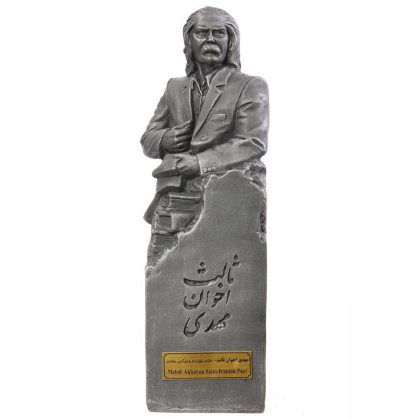 akhvan sales 600x600 - تندیس خواجه نصیرالدین طوسی