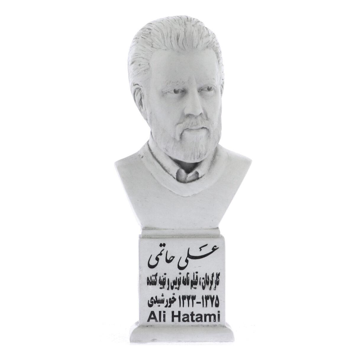 ali hatami s 1200x1200 - سردیس علی حاتمی