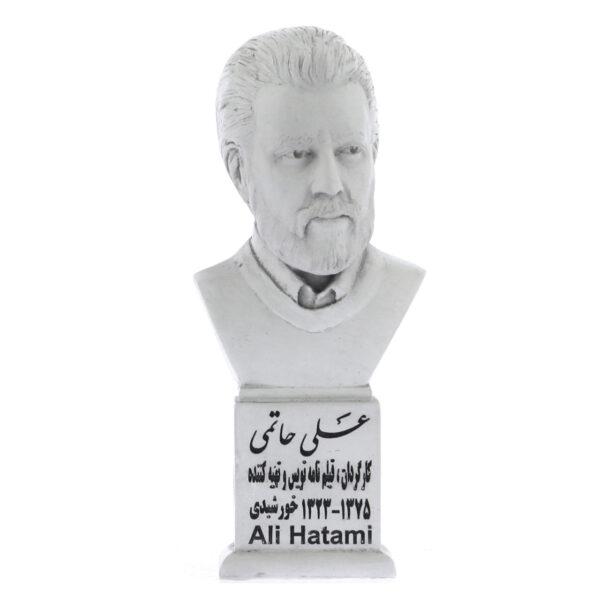ali hatami s 600x600 - سردیس علی حاتمی