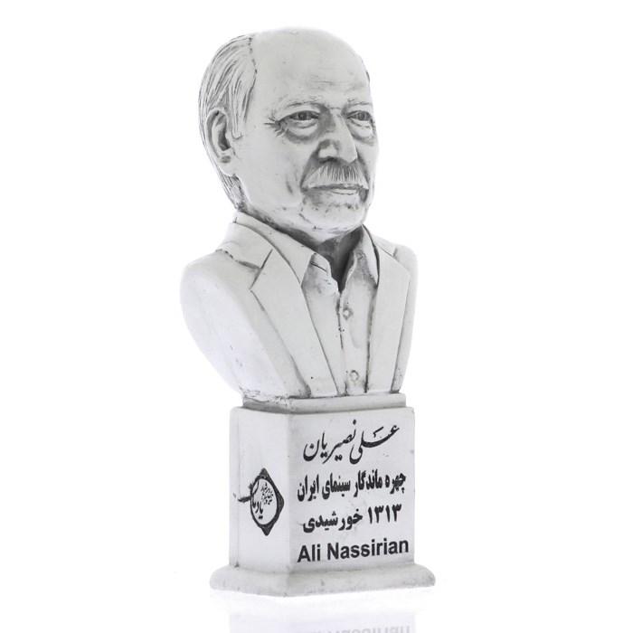 ali nasirian 1 - سردیس  علی نصیریان