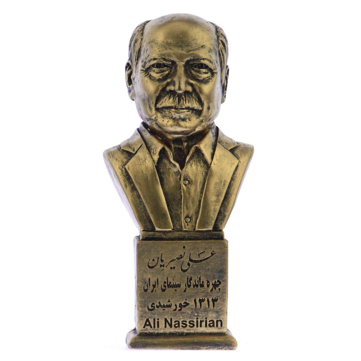 ali nasirian b 1200x1200 - سردیس  علی نصیریان
