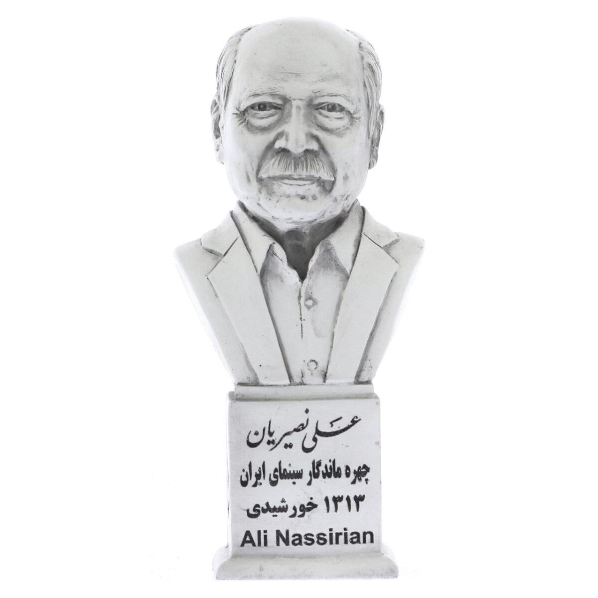 ali nasirian s 1200x1200 - سردیس  علی نصیریان