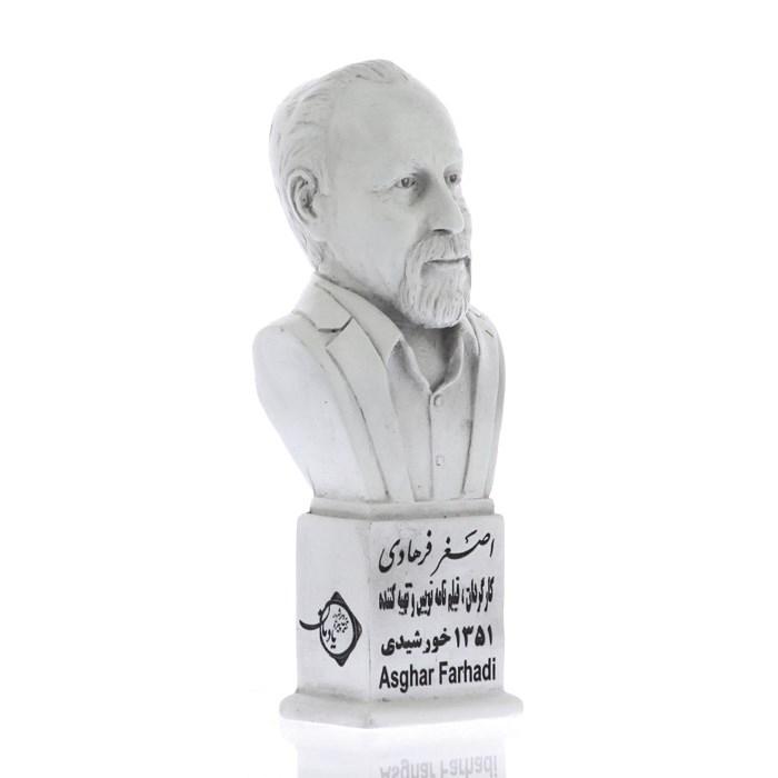 سردیس اصغر فرهادی