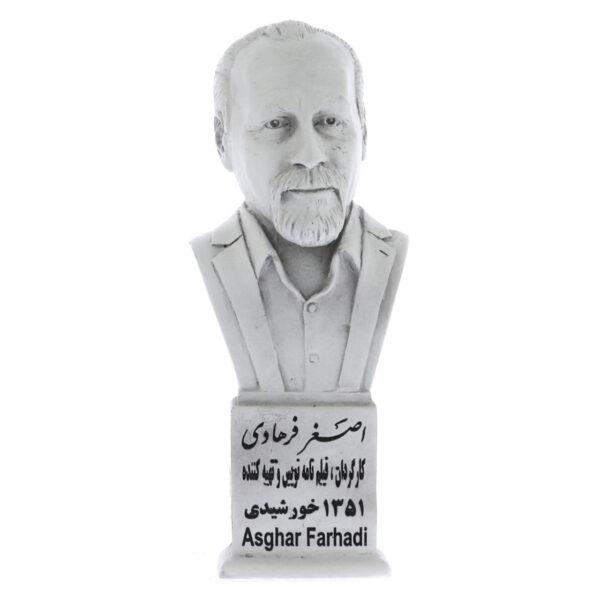 asghar farhadi s 600x600 - سردیس سید مصطفی خمینی