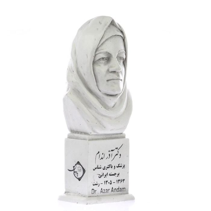 سردیس دکتر آذر اندامی
