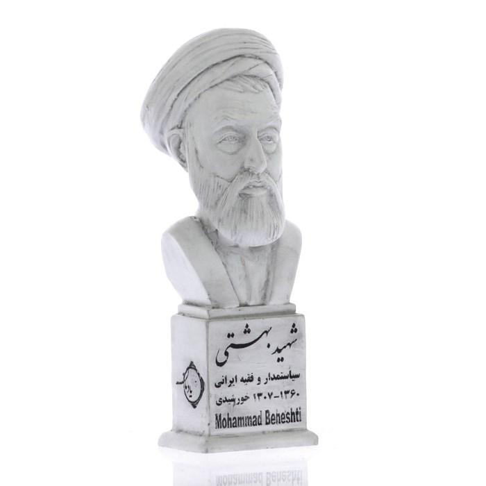 beheshti 1 - سردیس شهید سید محمد بهشتی