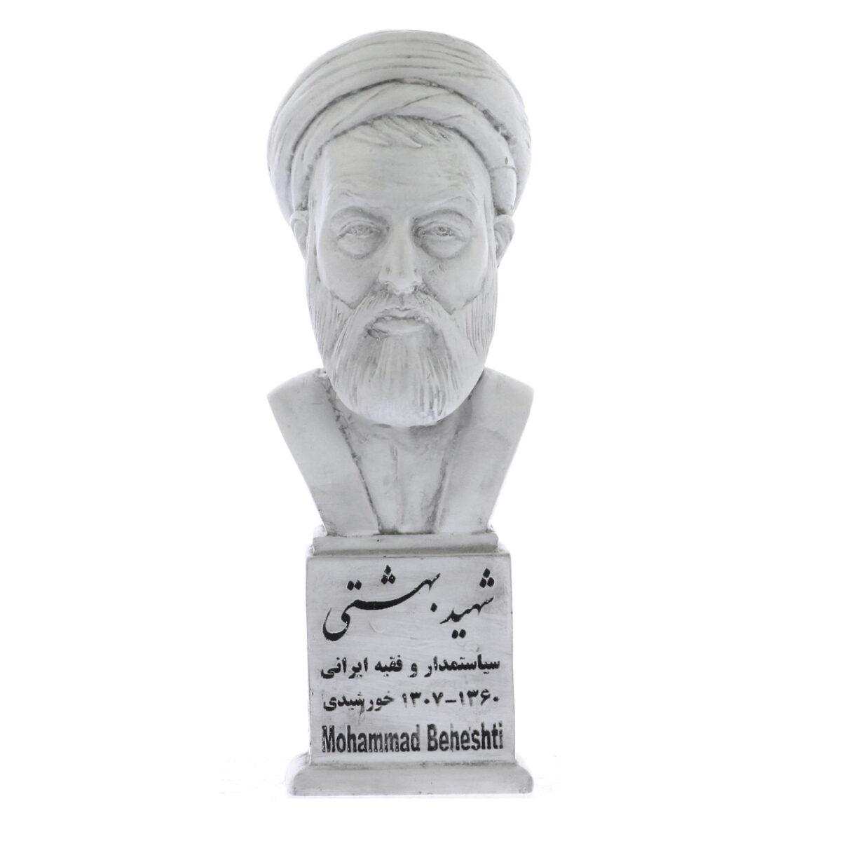 beheshti s 1200x1200 - سردیس شهید سید محمد بهشتی