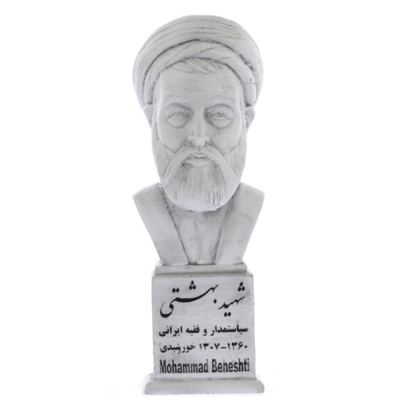 beheshti s 600x600 - سردیس شهید سید محمد بهشتی