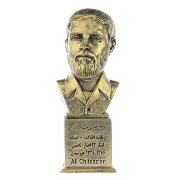 chitsazian b 600x600 - سردیس سردار شهید علی چیت سازیان