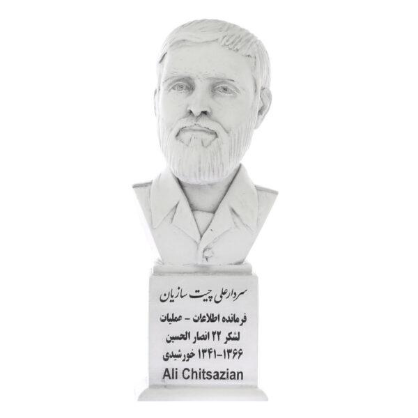 chitsazian s 600x600 - سردیس سردار شهید علی چیت سازیان